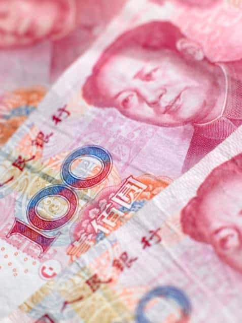 0-china currency photo
